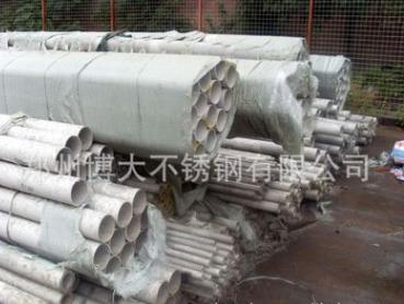 郑州304不锈钢管 工业无缝不锈钢管批发价格销售