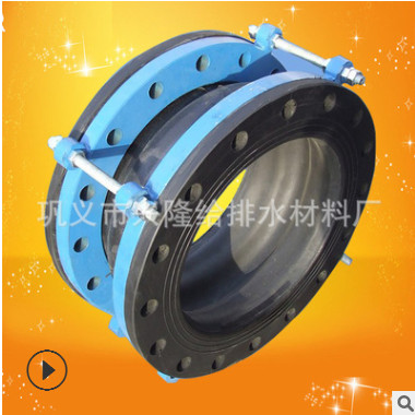 大翻边橡胶接头 端面全封闭可曲挠橡胶软接头 加固限位橡胶软连接