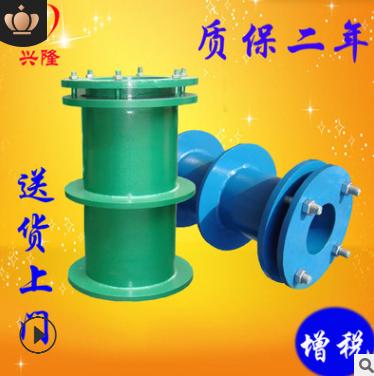 A型柔性防水套管 B型钢制柔性防水套管 02S404穿墙柔性防水套管