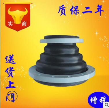 可曲挠变径橡胶接头 同心异径挠性软接头 偏心橡胶异径接头
