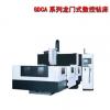 GMCA系列龙门式数控钻床10A/12A/16A 数控钻床 厂家直销