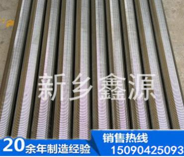 不锈钢地热尾水回灌设备滤芯 楔形丝滤芯 高精度约翰逊滤芯