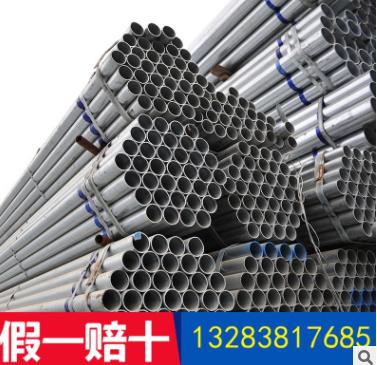 2.5寸镀锌管 dn65镀锌钢管 76热镀钢管