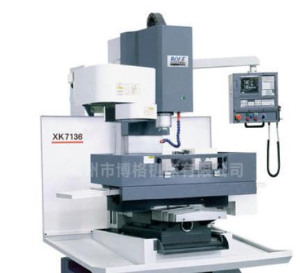 厂家直销XK7136经济型立式重切削数控铣三轴伺服传动系统编程培训