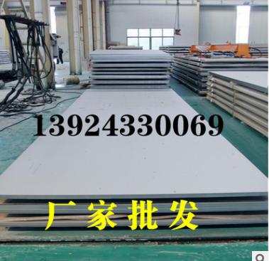 sus430不锈钢板材价格耐热疲劳耐腐蚀430不锈钢带材宝钢不锈出厂