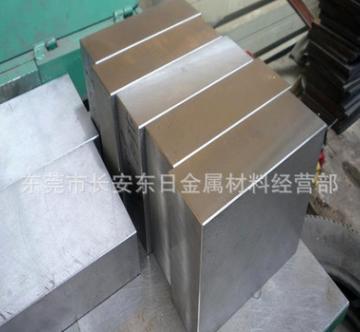 现货批发718S高抛光镜面塑胶模具钢 718S材料 718S模具钢板