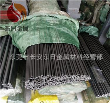 供应抚顺S136模具钢材料 国产S136圆钢 S136磨光棒 S136拉光棒