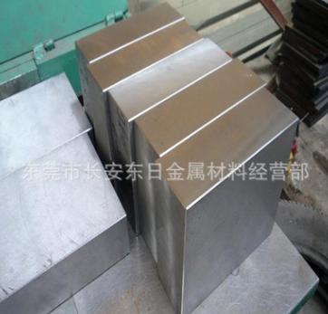 供应进口DH2F预硬易切削热作模具钢 DH2F材料 DH2F精料 DH2F光料