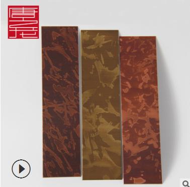 304不锈钢镀铜板 高端复古装饰镀铜做旧板材定制 酒店会所装饰板