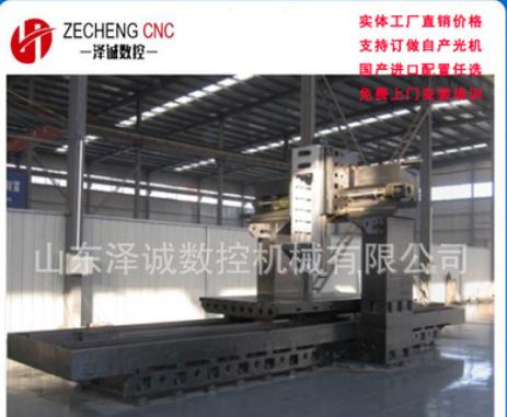 厂家生产定制2米3米6米重型龙门镗铣床 数控铣床 龙门加工中心