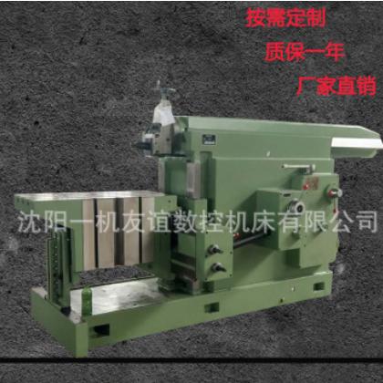 BC6066 BC6063厂家供应牛头刨床 强力刨削 性能稳定欢迎来厂考察
