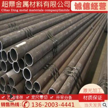 零切20#45号16Mn无缝钢管大小口径碳钢厚薄壁铁管空心圆管