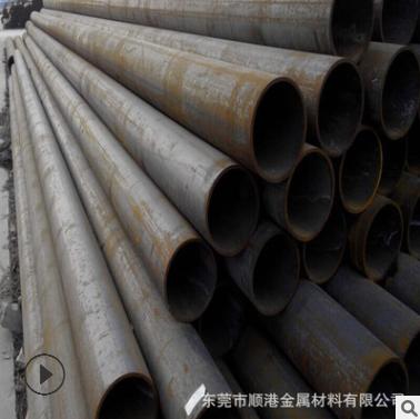 厂家20CR无缝管(现货规格55*32)现货毛料管 精密管订做