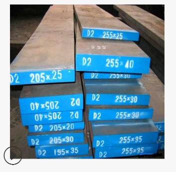 现货供应进口ASTM D2冷作模具钢 AISI D2模具钢 圆棒/板材