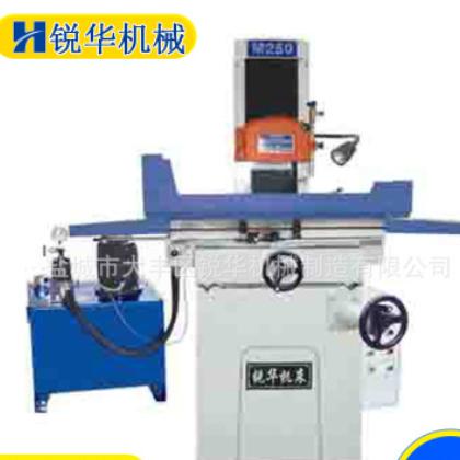厂家供应 M250AH左右液压自动磨床 液压配件加工平面磨床