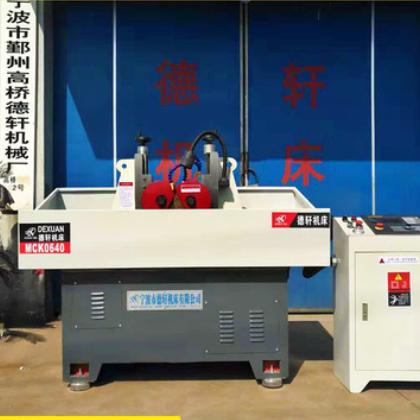 厂家批发MCK40数控刀片磨床 高精密数控组合自动车床