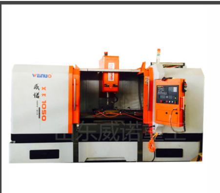 数控铣XK1050 行程1000x500x500 专业生产专机、异形机1