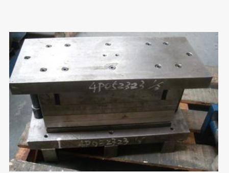 精密五金模具制造 连续模单冲拉深模 金属冲压成型单冲模加工定制