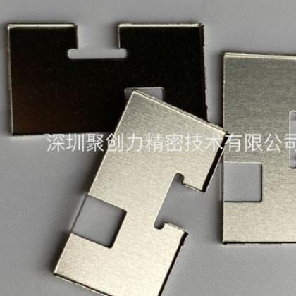 五金冲压厂生产电子屏蔽罩 线路板屏蔽罩 电磁屏蔽罩GPS屏蔽罩