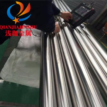 供应耐腐蚀 InconelX750英科耐尔合金棒UNS NO7750高温合金管