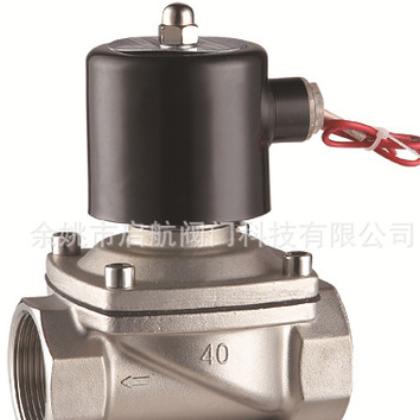 2W-400-40B不锈钢电磁阀DN40电磁阀 接口1.5寸 304不锈钢电磁阀