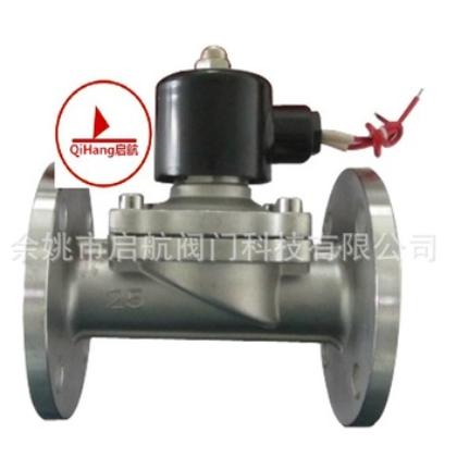 厂家直销DN25不锈钢电磁阀 水阀 2W-250-25BF 不锈钢法兰电磁阀