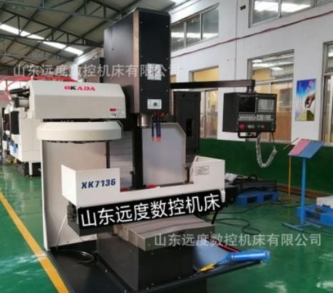 厂家供应CNCXK7136数控铣床 三轴伺服 高强度硬轨床身 精准操作