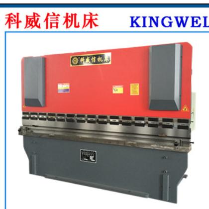 液压折板机100T-3200不锈钢折弯机厂家直销液压折弯机6