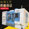机床vmc1160加工中心供应立式加工中心三线轨数控铣床加工中心
