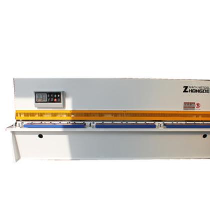 【厂家促销】电动剪板机/不锈钢剪板机/4x2500铝材剪板机