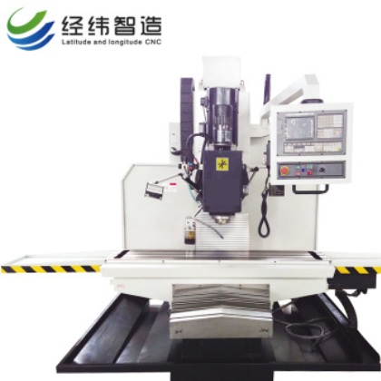 厂家直销XK5032数控铣床 金属切割一体大型强力型数控铣床现货