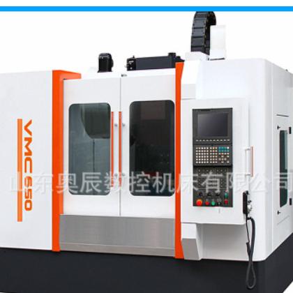 VMC650立式加工中心 高精度数控铣床 650加工中心现货