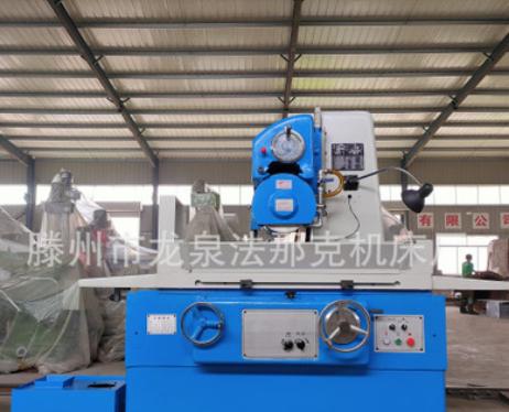 厂家供应磨床M7120 实体厂家生产配置完善性能稳定 M7120平面磨床