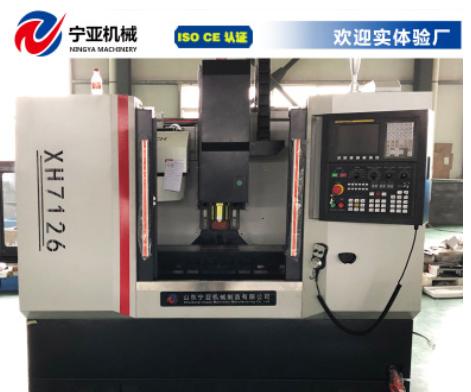 厂家直销小型数控加工中心XH7126数控铣 cnc重切削立式加工中心