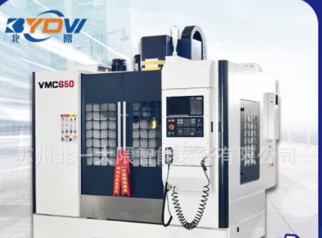 小型立式VMC650 cnc精密加工中心数控钻铣床