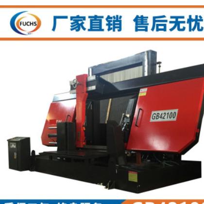 厂家现货生产供应GB42100大型锯床龙门式金属带锯床 1米重型锯床