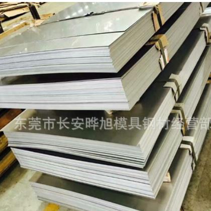 现货供应宝钢SECD电镀锌板 SECD电解板 SECD冲压专用材料