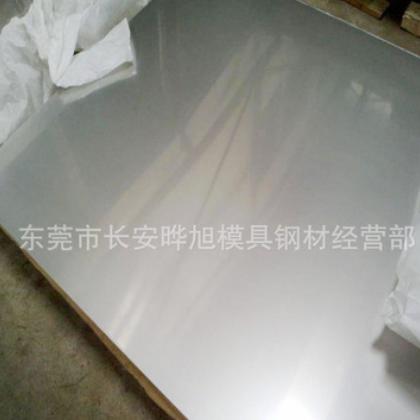 热轧SAPH440酸洗板 宝钢SAPH440汽车结构钢板