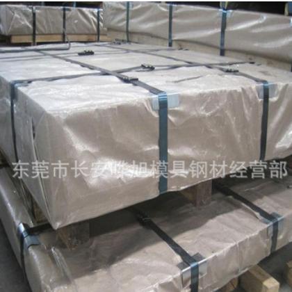 供应宝钢SPHD酸洗板 酸洗铁板2.0*1250*2500 SPHD汽车钢板