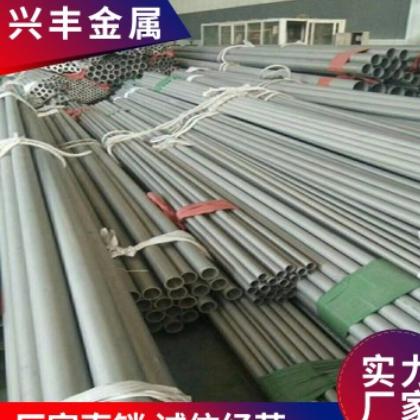 304不锈钢毛细管 不锈钢管 外径1 2 3 4 5 6 7 8 9mm壁厚0.5