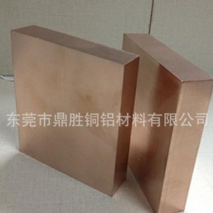 厚度1-100mm高精C1720铍铜板 QBe2.0铍青铜板 C17200锻打铍铜模块