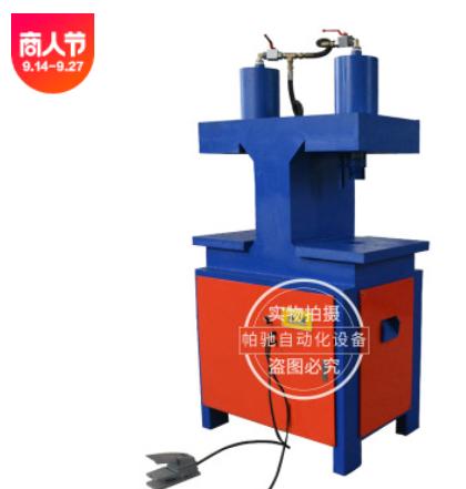 佛山 厂家直销多功能160高速冲床 不锈钢型材钢材pvc自动化冲剪机