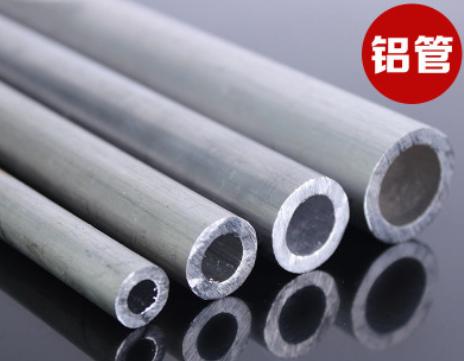 6061T6铝管 无缝厚壁铝管 大小口径管材 硬质管子DIY滚花切割加工