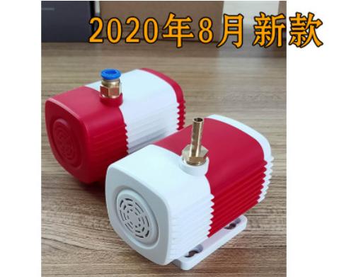 9米扬程 2020年8月新款水钻机专用水泵 钻头冷却水泵水钻机水泵