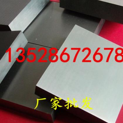 瑞典原厂硬质合金H6N钨钢烧结精磨圆棒细颗粒钨钢块板H6N长条刀具