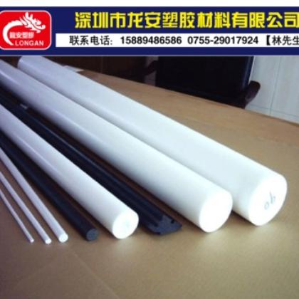 黑色防静电POM板 蓝色POM板材 聚甲醛板 导电POM棒 白色赛钢棒