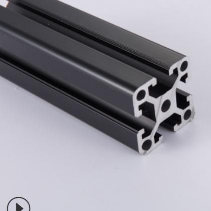 楼梯铝型材 黑色型材流水线 窗帘轨道开模定做 拉手铝型材