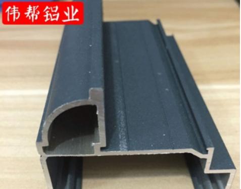 开模定做各种建筑铝型材 隐形纱窗铝型材表面喷涂处理铝型材定制