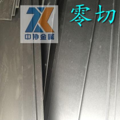 供应St14深冲压冷轧低碳钢带 St14深冲压麻面冷轧卷 St14分条