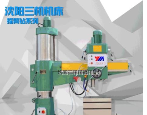 生产厂家摇臂钻床Z3050*13自动退刀摇臂钻厂家 沈阳液压摇臂钻厂